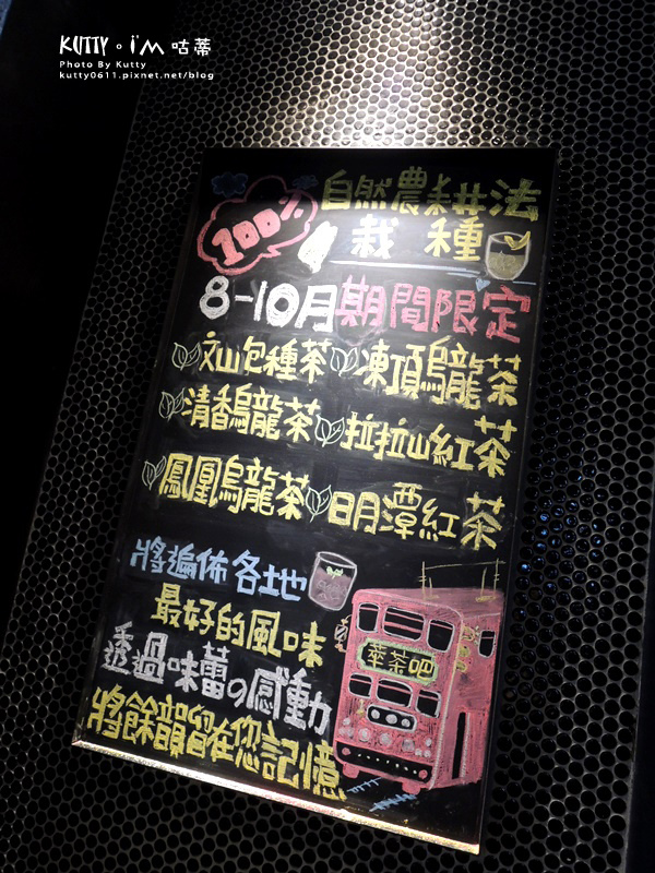 2017-8-13香港港式飲茶 (18).jpg