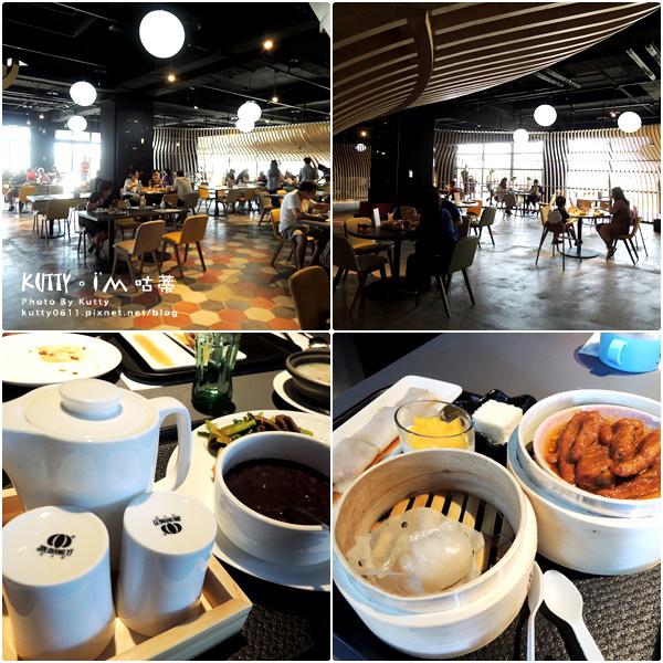 2017-8-13香港港式飲茶 (21).jpg