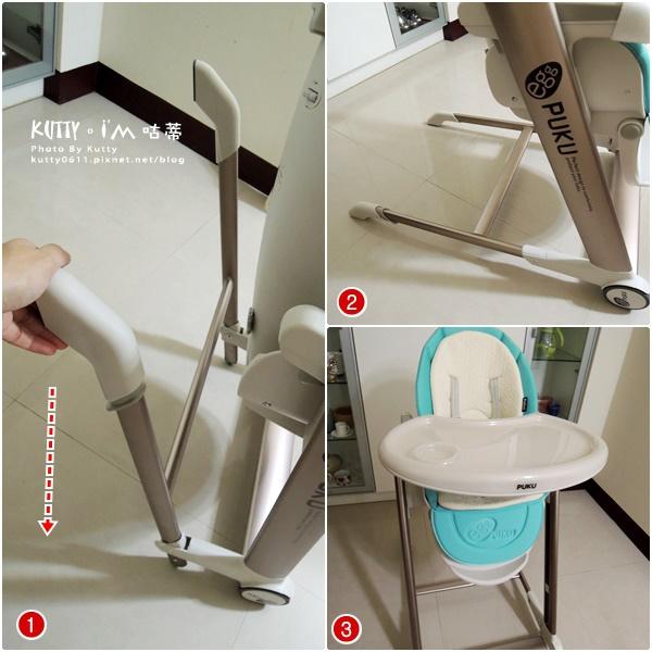 2017-8-25PUKU餐椅 (24).jpg