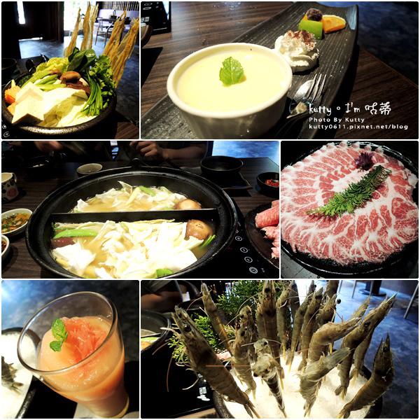 2017-8-28囍鍋情人節 (1).jpg