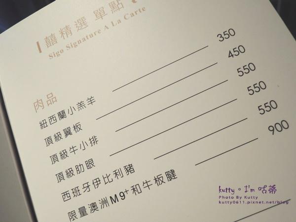 2017-8-28囍鍋情人節 (22).jpg