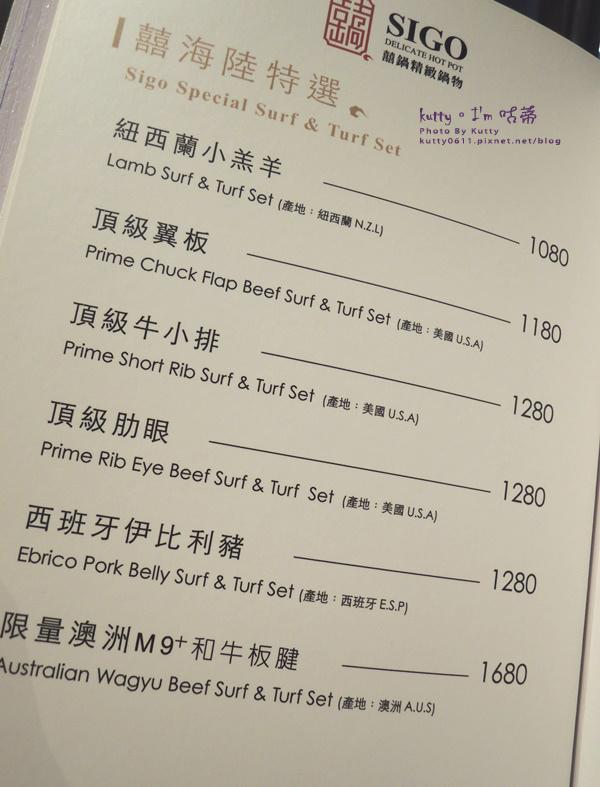 2017-8-28囍鍋情人節 (20).jpg