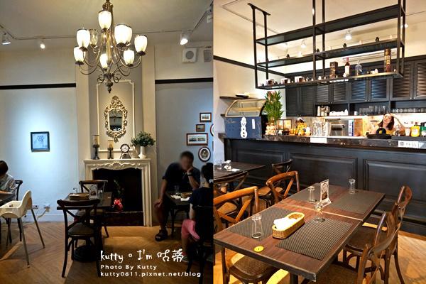 2017-9-3艾莎義式料理 (6).jpg
