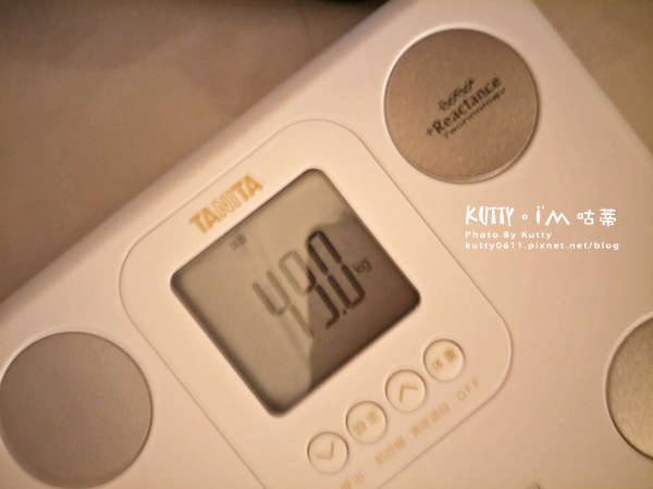 2017-9-17減肥成果報告(出國前) (7).jpg