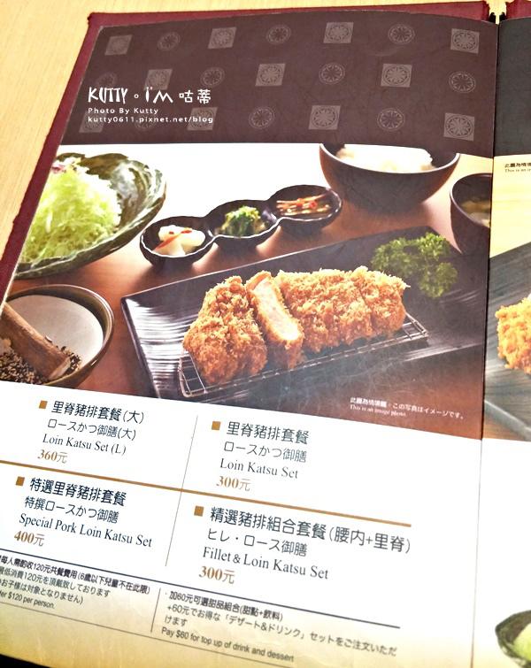 2017-9-24勝博殿 (6).jpg