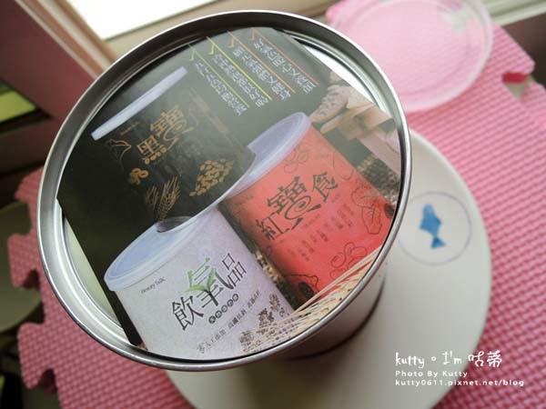 2017-11-18紅寶食 (3).jpg