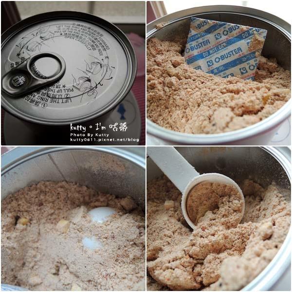 2017-11-18紅寶食 (6).jpg