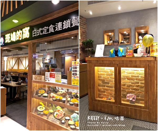2017-11-12愛買斑鳩的窩 (2).jpg