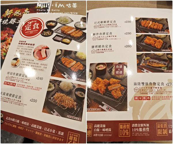 2017-11-12愛買斑鳩的窩 (6).jpg