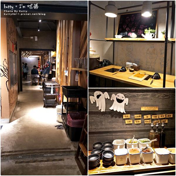 2017-11-19鍋牛 (5).jpg