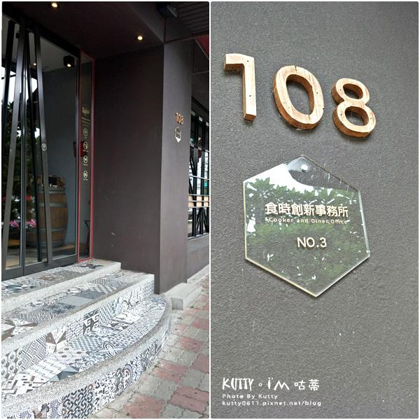 2017-11-26Tapas西班牙餐酒館 (4).jpg