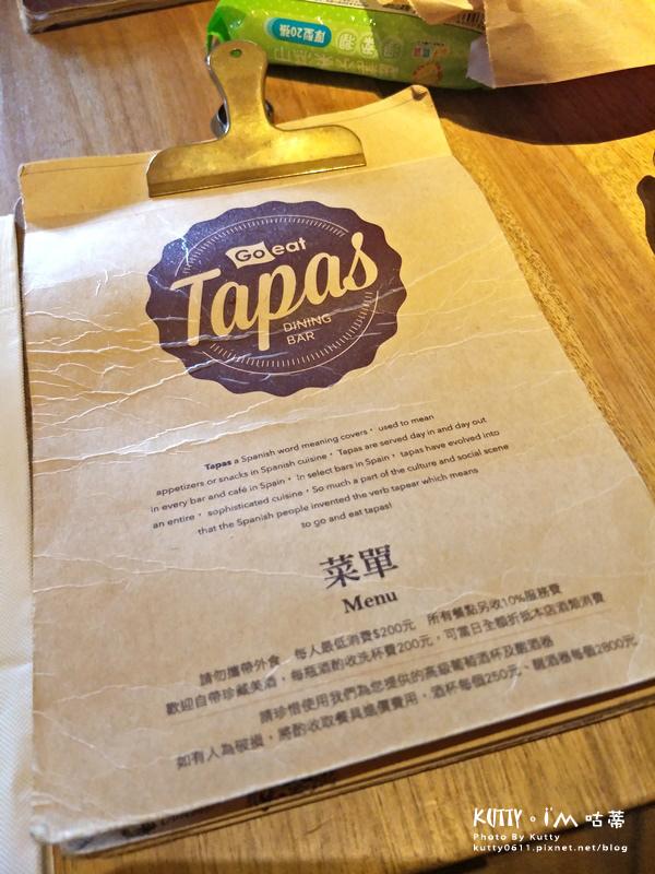 2017-11-26Tapas西班牙餐酒館 (18).jpg
