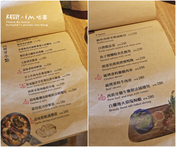 2017-11-26Tapas西班牙餐酒館 (20).jpg