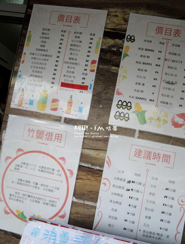 1清水地熱 (11).jpg
