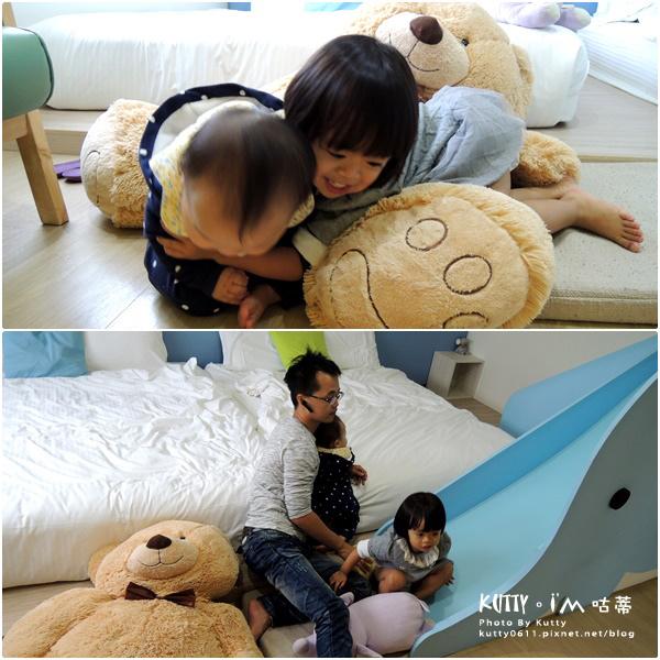 2童趣樂園 (13).jpg