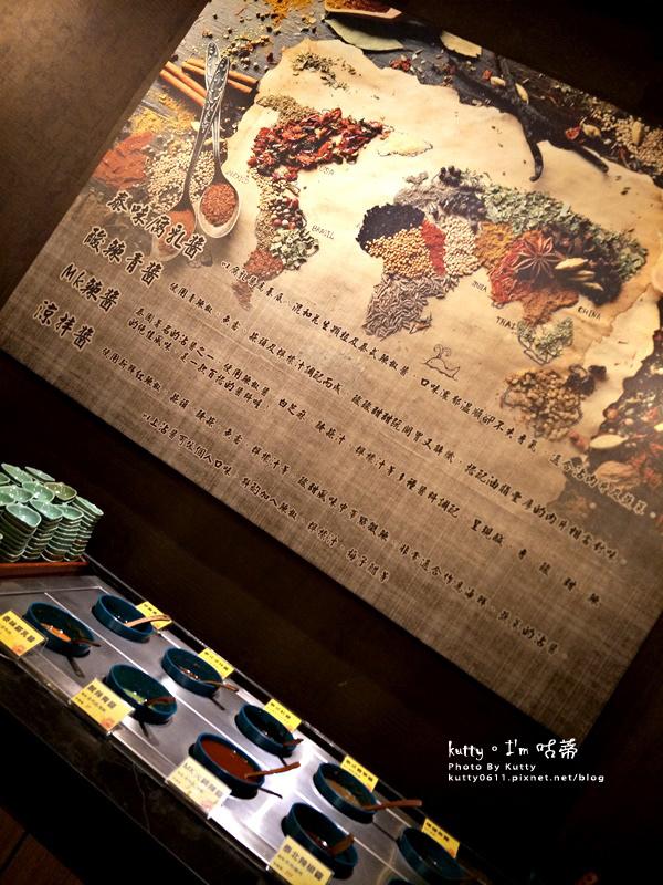 2017-12-10巨城銀湯匙 (12).jpg