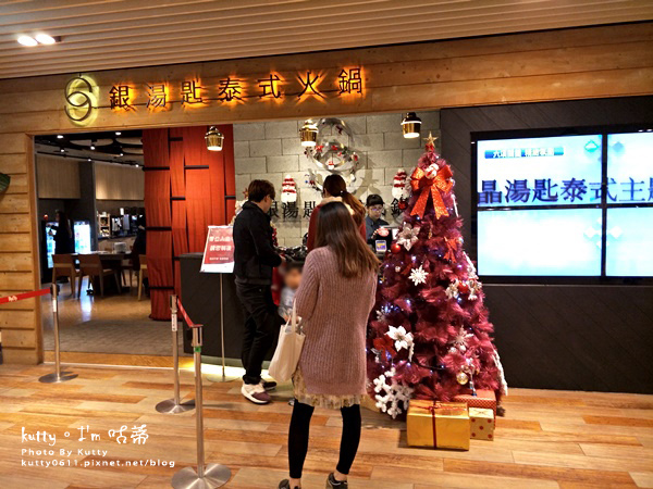 2017-12-10巨城銀湯匙 (17).jpg