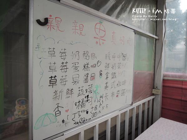2017-12-18親親農場採草莓 (11).jpg