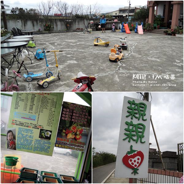 2017-12-18親親農場採草莓 (19).jpg
