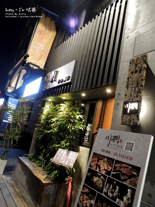 2017-12-25川桐燒肉 (2).jpg
