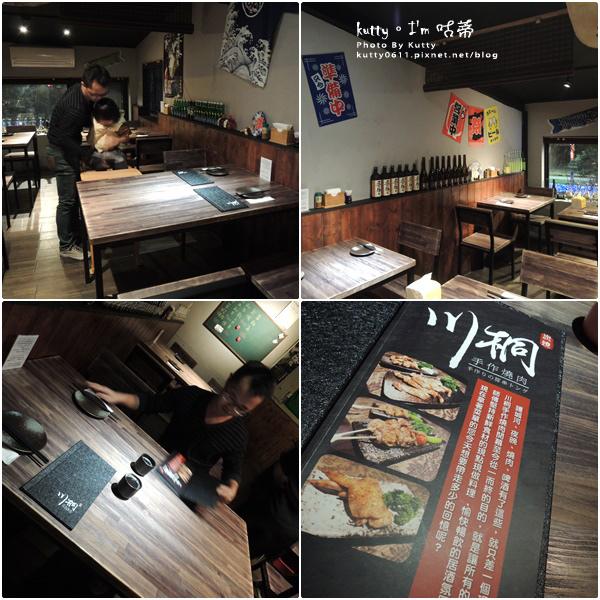 2017-12-25川桐燒肉 (3).jpg