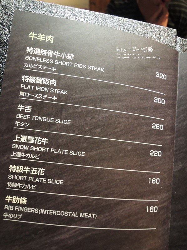 2017-12-25川桐燒肉 (4).jpg