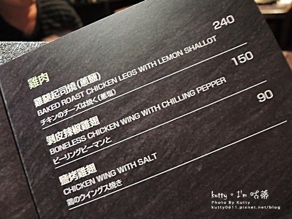 2017-12-25川桐燒肉 (6).jpg