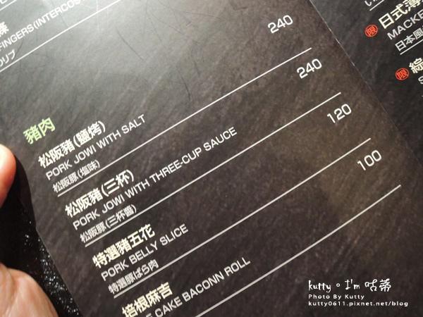 2017-12-25川桐燒肉 (5).jpg