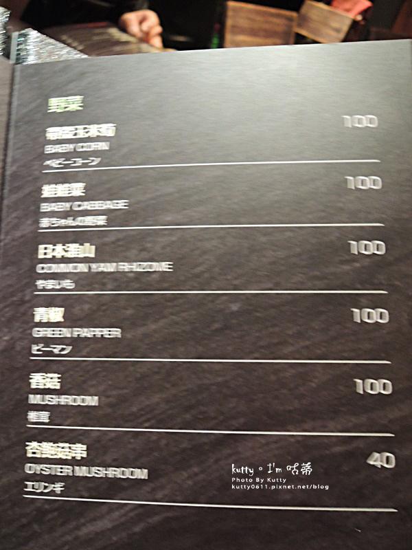 2017-12-25川桐燒肉 (10).jpg