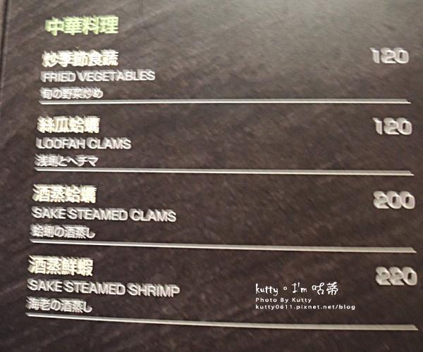 2017-12-25川桐燒肉 (11).jpg