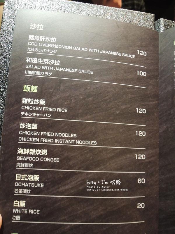 2017-12-25川桐燒肉 (12).jpg