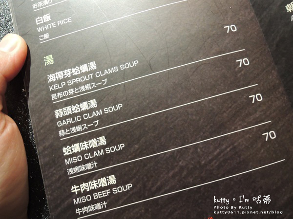 2017-12-25川桐燒肉 (13).jpg