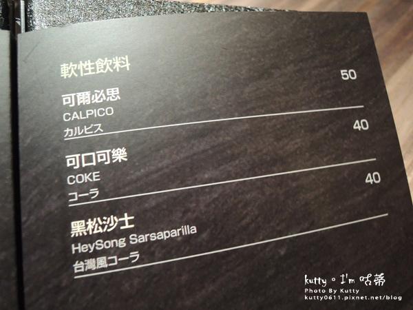 2017-12-25川桐燒肉 (14).jpg