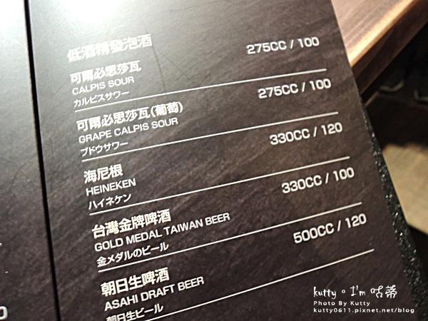 2017-12-25川桐燒肉 (15).jpg