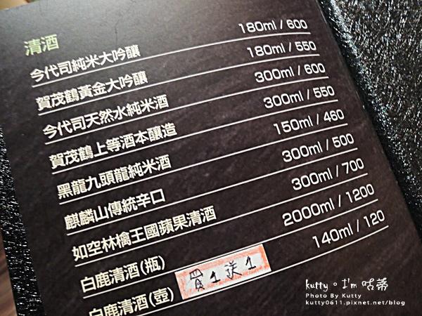 2017-12-25川桐燒肉 (16).jpg
