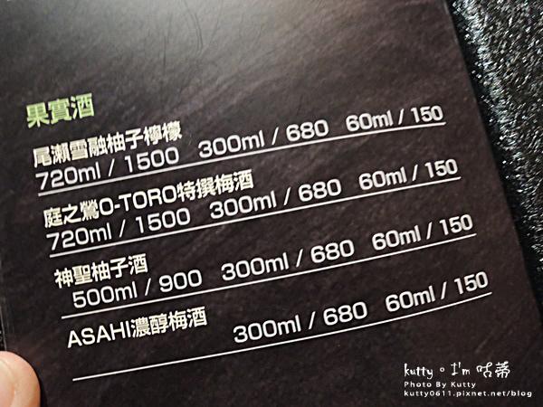 2017-12-25川桐燒肉 (17).jpg