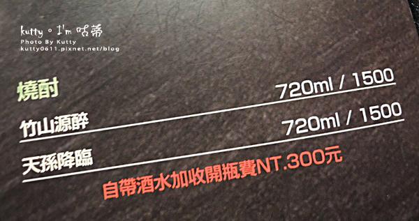2017-12-25川桐燒肉 (18).jpg