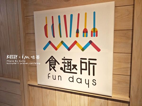 2018-3-4台中佩佩豬展覽 (30).jpg