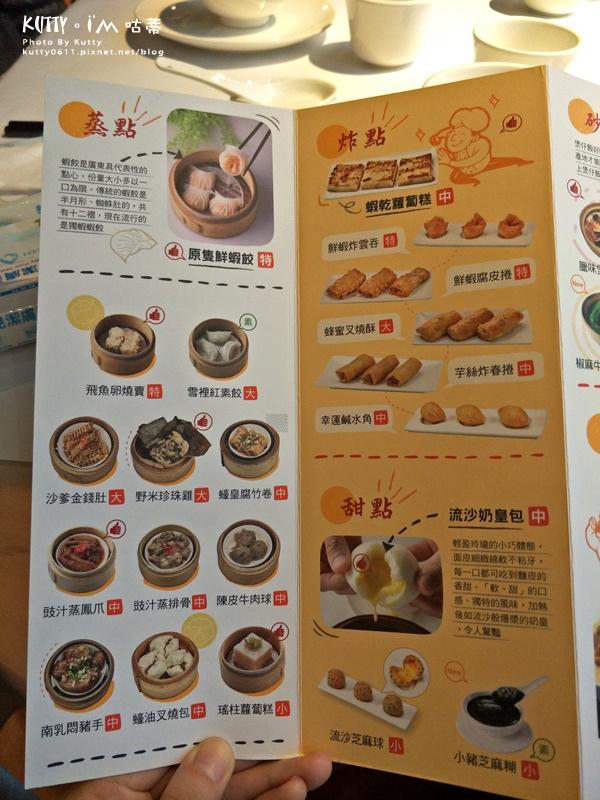 2018-1-7港點大師 (6).jpg