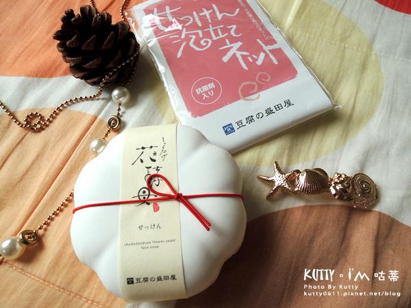 2018-5-18豆腐盛田屋洗臉皂 (2).jpg