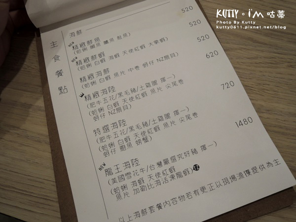 2018-4-15湯作鍋物 (10).jpg