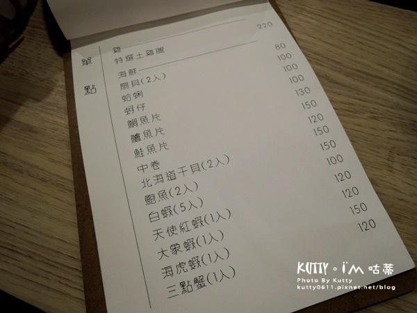 2018-4-15湯作鍋物 (13).jpg