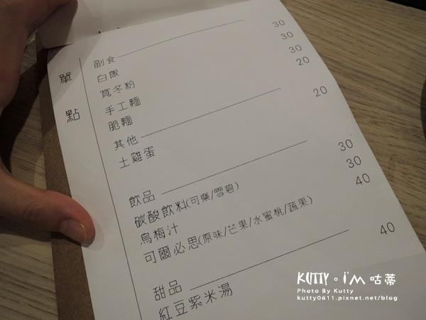 2018-4-15湯作鍋物 (15).jpg