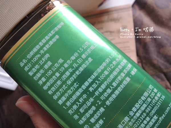 2018-5-26伯朗咖啡 (3).jpg