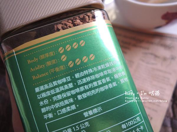 2018-5-26伯朗咖啡 (4).jpg