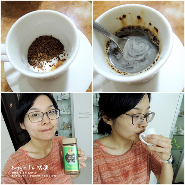 2018-5-26伯朗咖啡 (9).jpg
