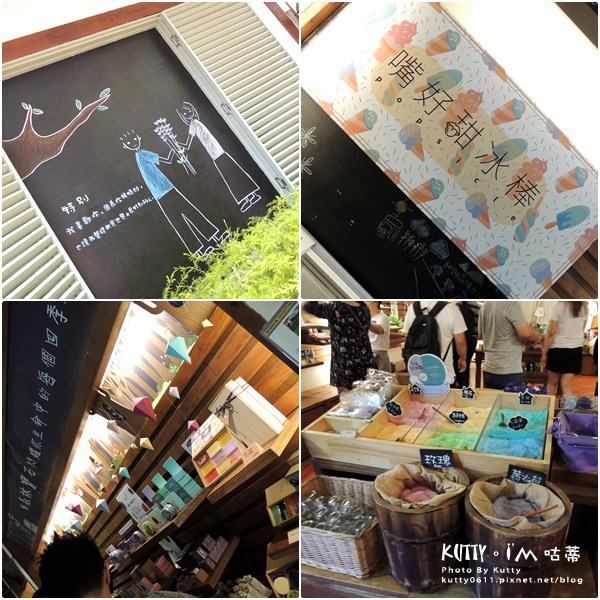 薰衣草森林明德店 (7).jpg