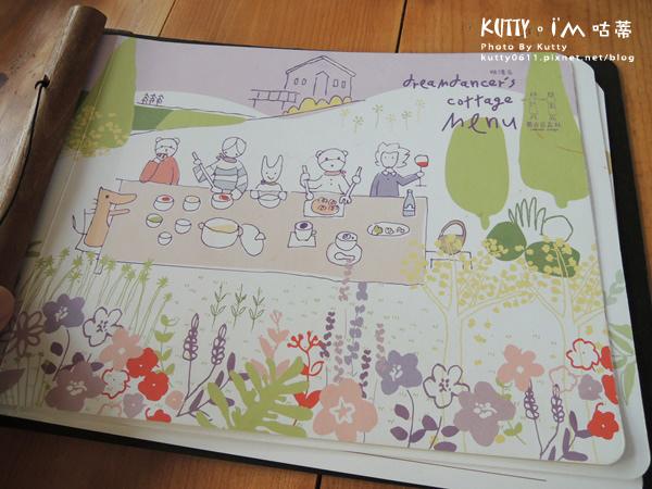薰衣草森林明德店 (24).jpg