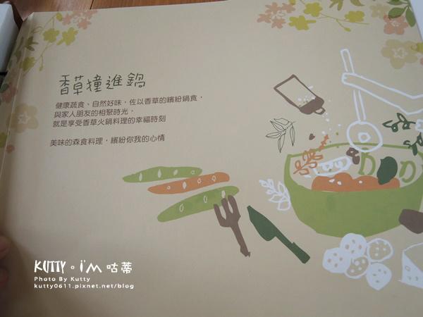薰衣草森林明德店 (25).jpg