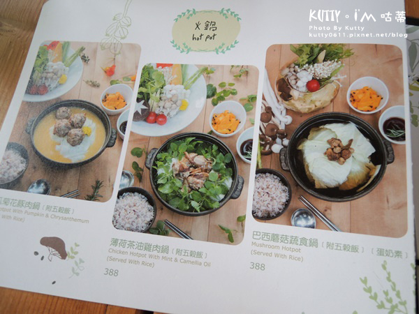 薰衣草森林明德店 (26).jpg
